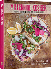 Millennial Kosher Reinvents Meals Perfect for the High Holidays with Modern and Bold Recipes Everyone Will Love